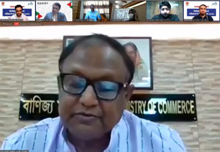বাণিজ্য মন্ত্রী টিপু মুনশি এম পি